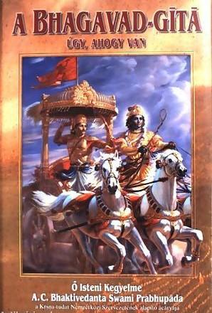 Bhagavad-Gita, kemény kötésű