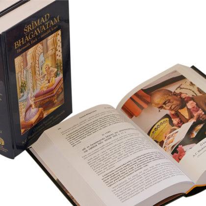 Srimad Bhagavatam szett